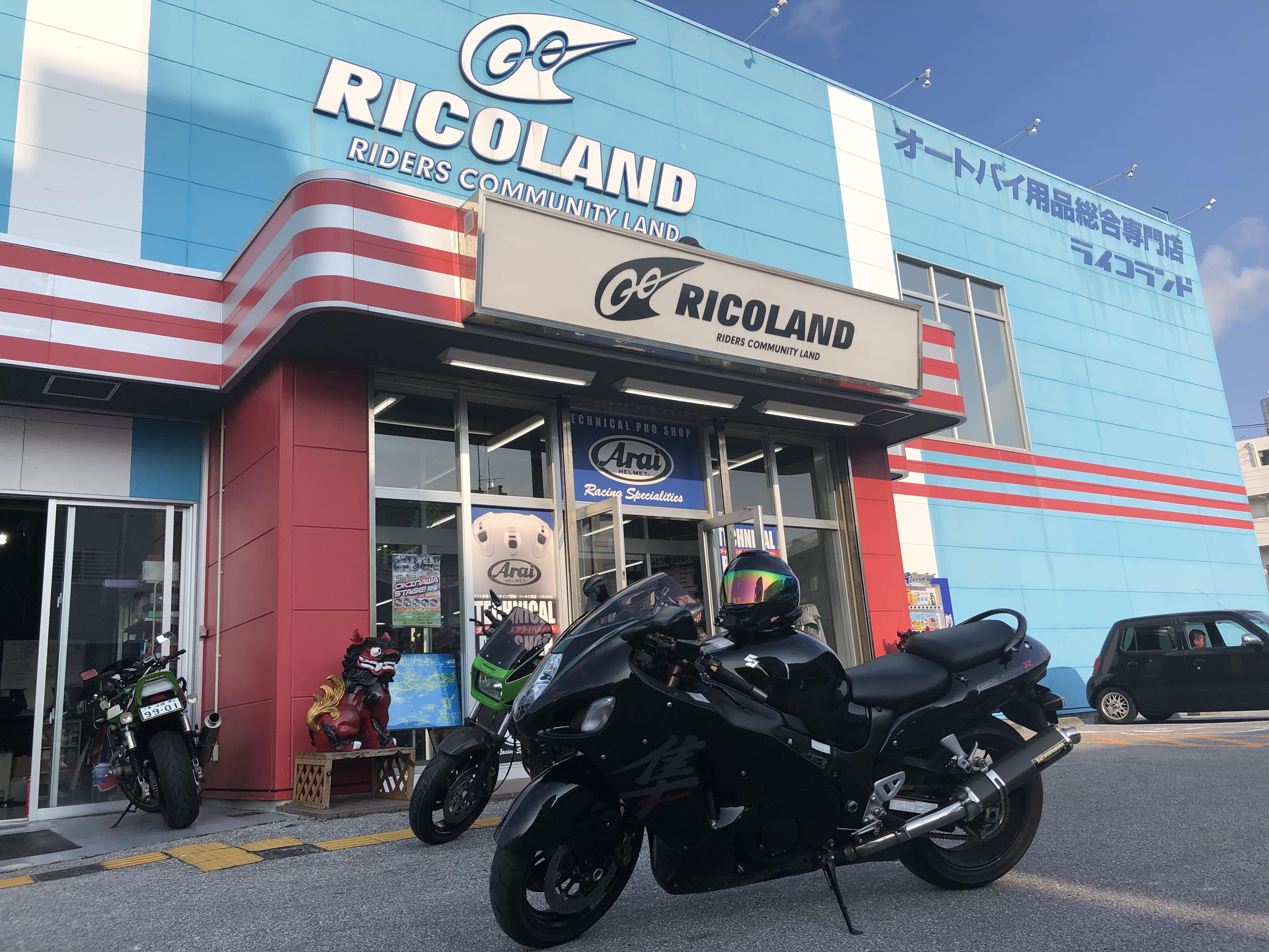 隼のオイル交換をライコランド沖縄店でやってきた。