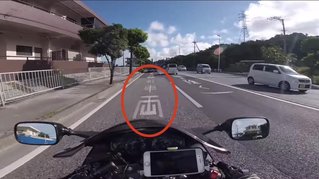 沖縄でのバイク走行は左車線と決まっている【沖縄の道路事情】