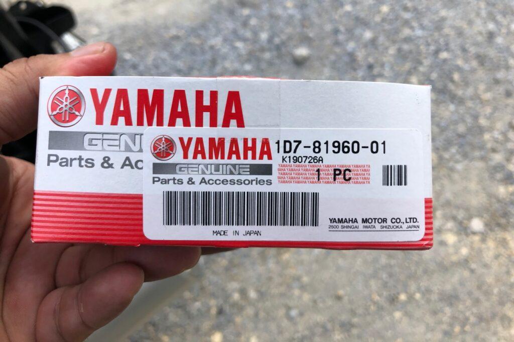 今回、採用したMOSFETレギュレーターはYAMAHA製(R1用)