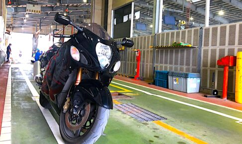 GSX1300R隼でユーザー車検【バイク車検】