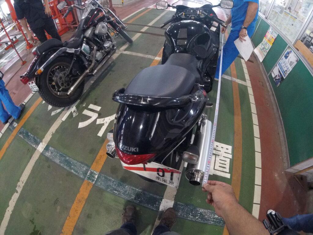 バイクのユーザー車検:バイクの高さ、幅、長さがをチェック