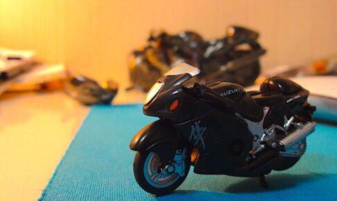 バイクに個性