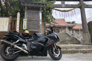 バイクお祓いをしたので神社と料金などを紹介【沖縄】