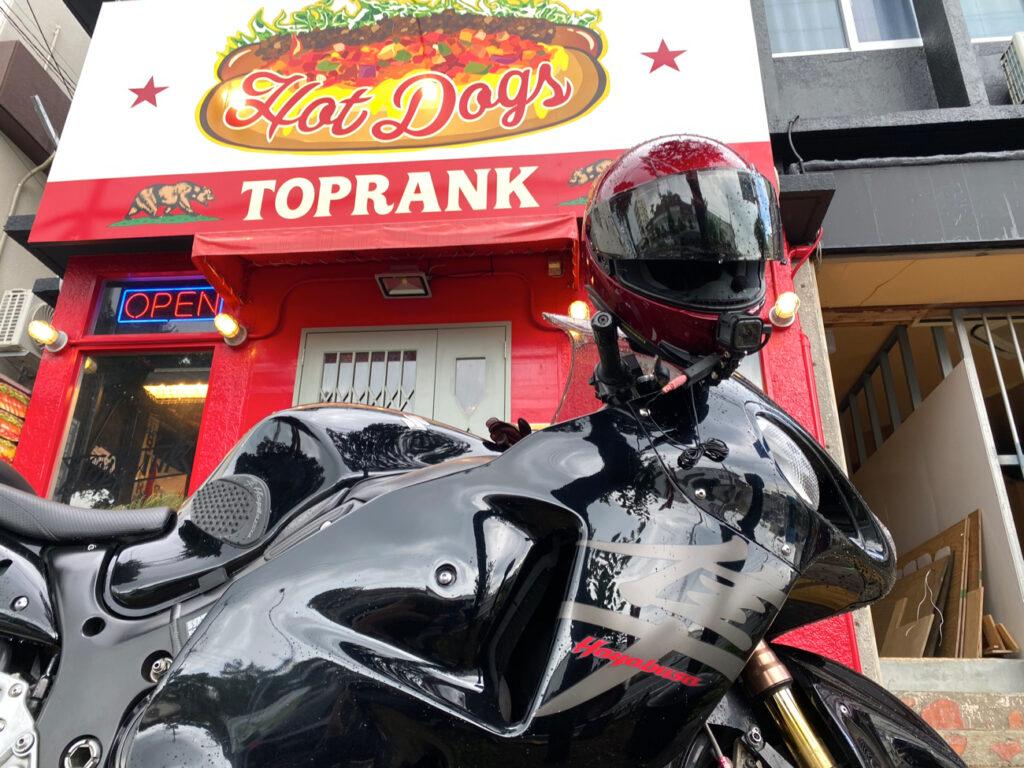 ホットドッグ専門店「TOPRANK」とはどんなお店か