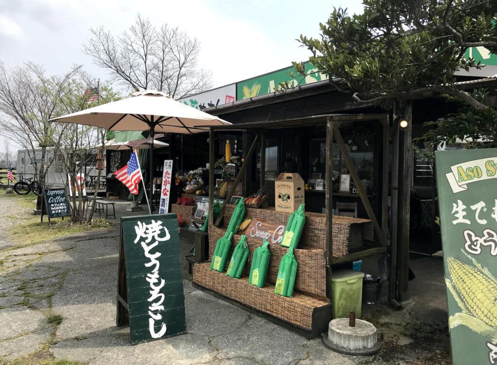 熊本阿蘇にある焼きとうもろこし。
